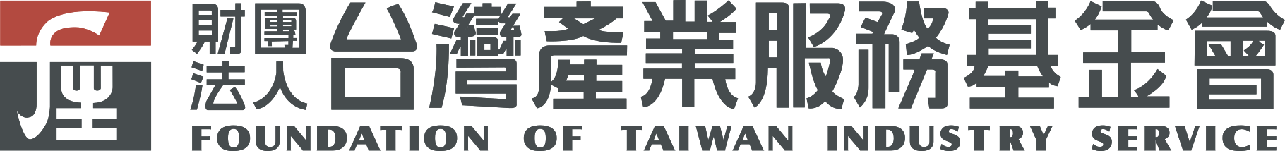 foundation of taiwan industry service